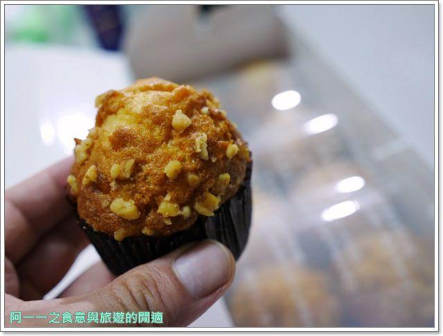 宜蘭羅東伴手禮奕順軒金棗蛋糕蔓越莓酥image020