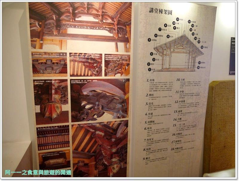 高雄旅遊.鳳山景點.鳳儀書院.大東文化藝術中心image034