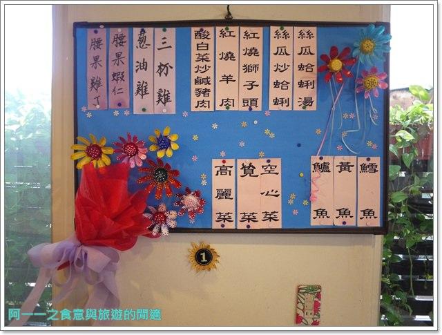 台東美食水餃鍋貼炒飯萬家鄉餃子館image010
