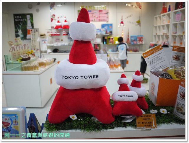 日本東京旅遊東京鐵塔芝公園夕陽tokyo towerimage047
