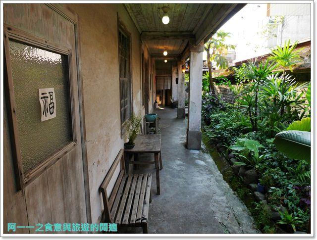 新竹北埔老街.水井茶堂.老屋餐廳.喝茶.膨風茶.老宅image011