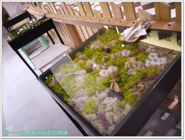 att4fun甜點王國台北101菠啾花園下午茶蛋糕image017