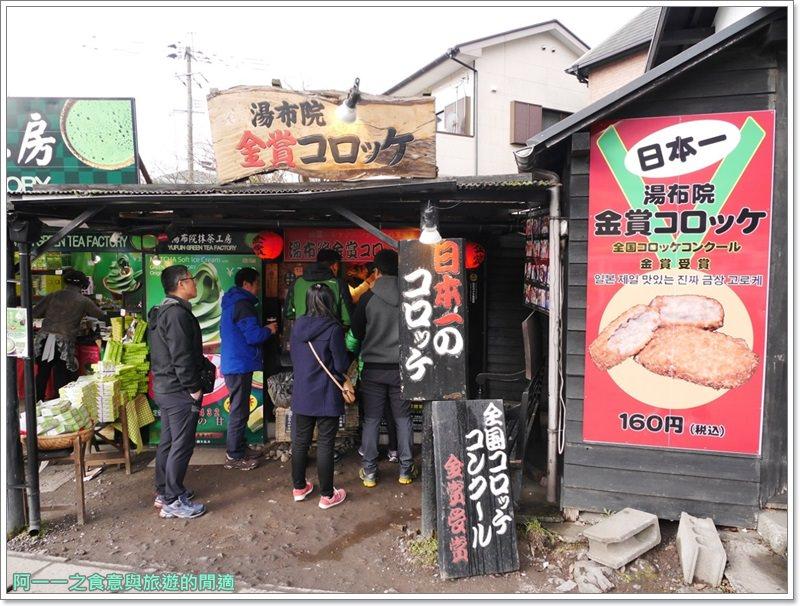 由布院美食.景點.金賞可樂餅.湯之坪橫丁.image018