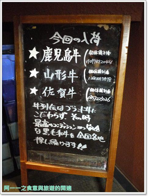 日本東京美食旅遊和牛燒肉牛列傳水道橋image006
