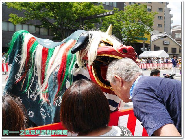 祗園祭.京都祭典.有料席.山鉾.花傘巡行.訂購教學image063