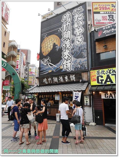 神戶景點推薦.生田神社.鳴門雕燒本舖.必吃美食.鯛魚燒.小吃image042