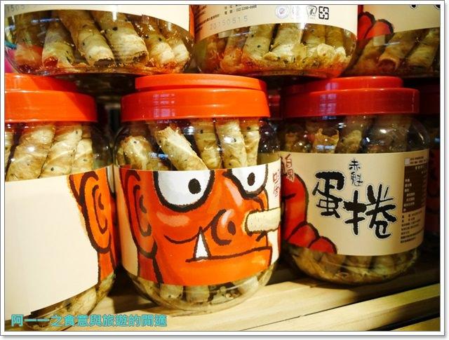 宜蘭景點窯烤山寨村亞典蛋糕密碼館妖怪村伴手禮麵包image016