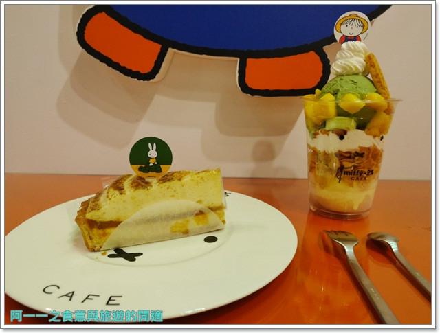 米菲兔咖啡miffy x 2% cafe甜點下午茶中和環球購物中心image022