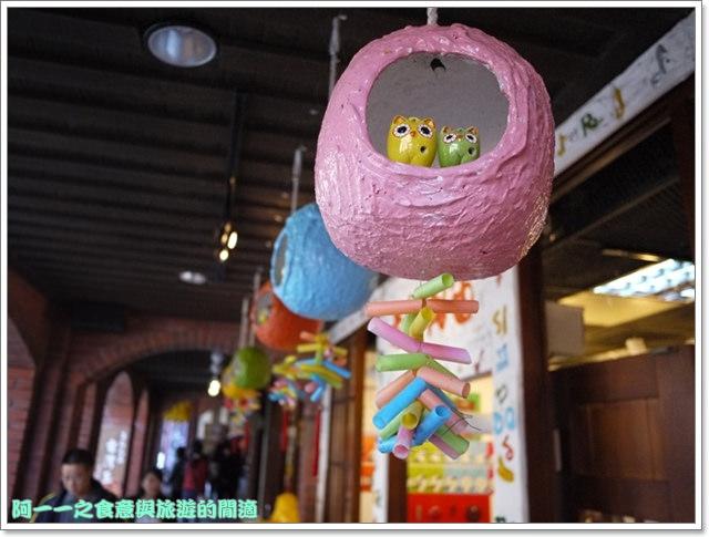 image277宜蘭傳藝中心大稻埕