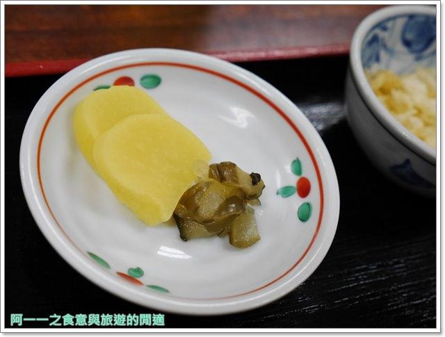 京都市役所前美食.本能寺.京味菜.わたつね.平價.親子丼image025