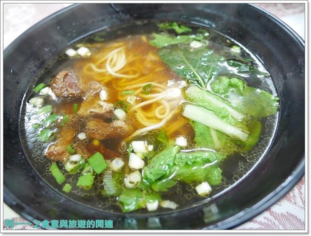 南投埔里在地美食小吃饗饌牛肉麵豬腳飯image023