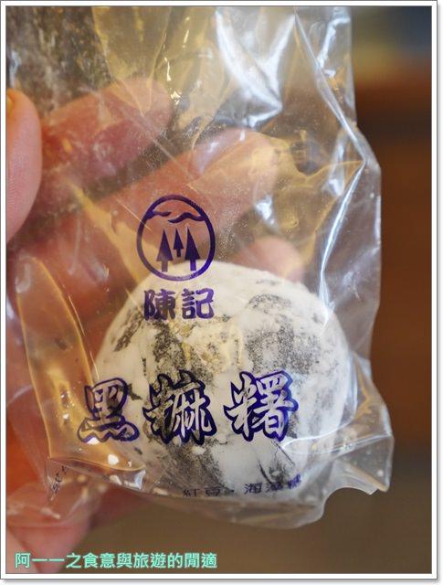 台東伴手禮陳記麻糬旗魚麻糬老店甜點美食image027