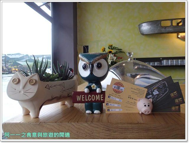 庫空間庫站cafe台東糖廠馬蘭車站下午茶台東旅遊景點文創園區image036