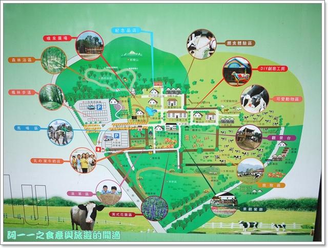 image021初鹿牧場櫻花