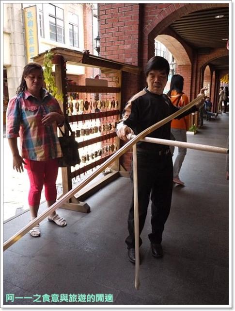 宜蘭傳藝中心糖蔥糖葫蘆image065