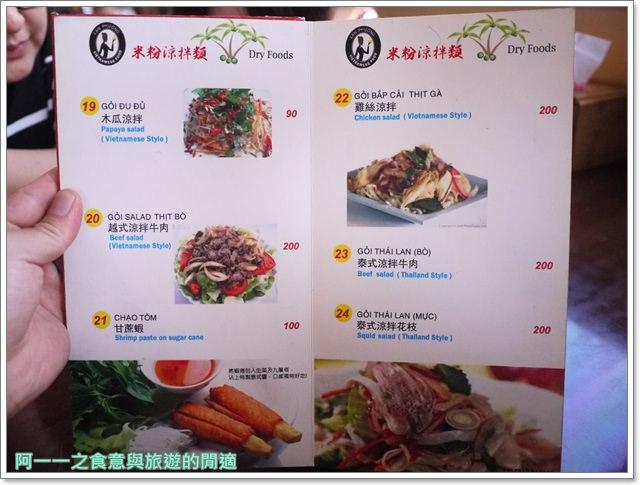 北海岸三芝美食越南小棧黃煎餅沙嗲火鍋聚餐image023