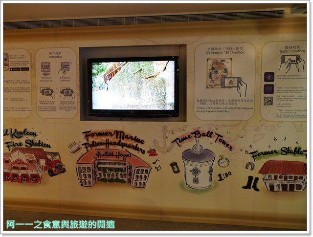 香港尖沙咀景點1881Heritage古蹟水警總部購物中心酒店image018