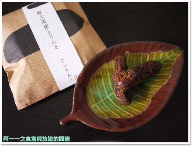 東京伴手禮點心銀座たまや芝麻蛋麻布かりんとシュガーバターの木砂糖奶油樹image032