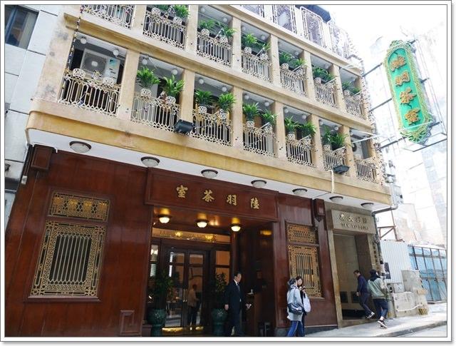 香港中環美食港式燒臘米其林一樂燒鵝叉燒油雞平價image003