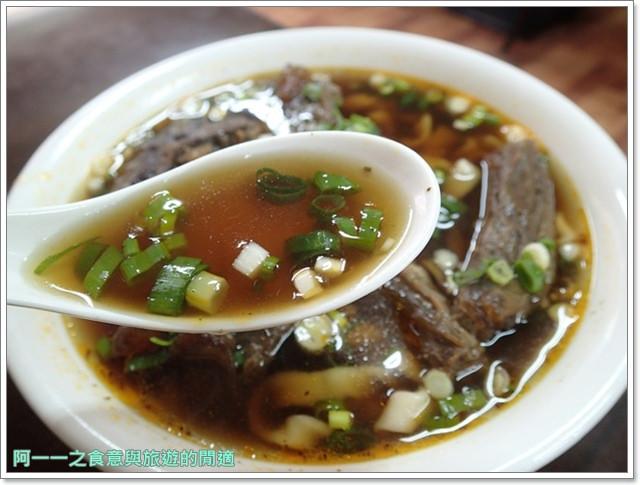 三芝盧師傅牛肉麵雞腿飯image025