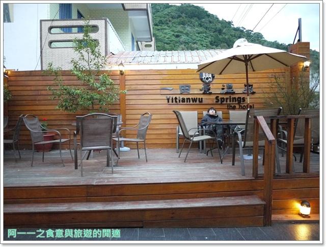 台東太麻里民宿金崙溫泉一田屋image035