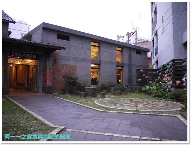 三芝美食聚餐二號倉庫咖啡館下午茶簡餐老屋image006