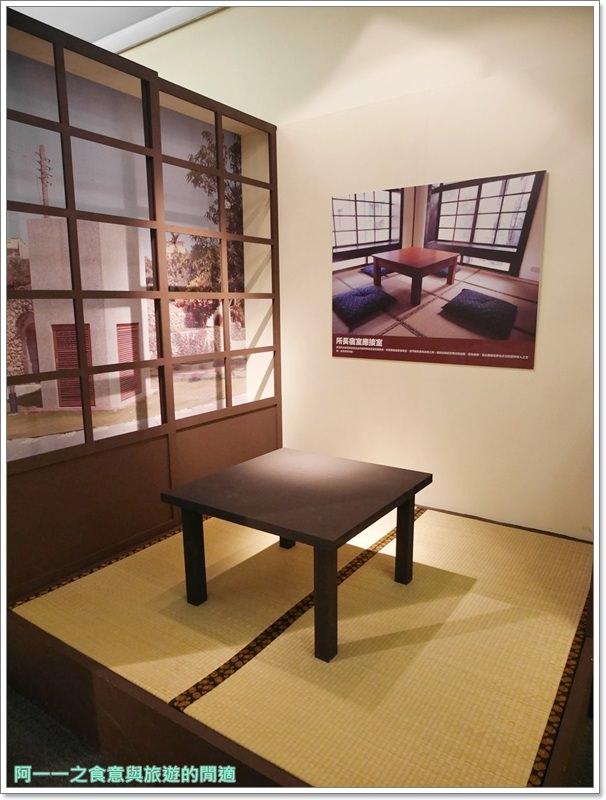 高雄市立歷史博物館.免費.親子旅遊.228.鹽埕埔站.image040