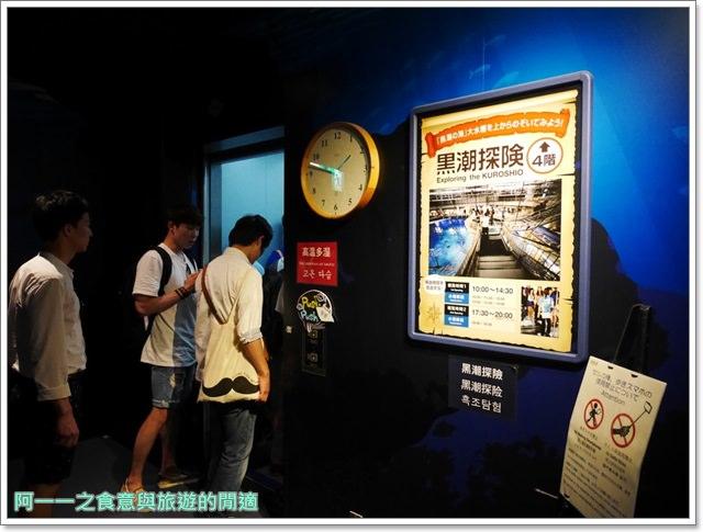 沖繩美麗海水族館.海洋博紀念公園.海豚秀.親子旅遊image050