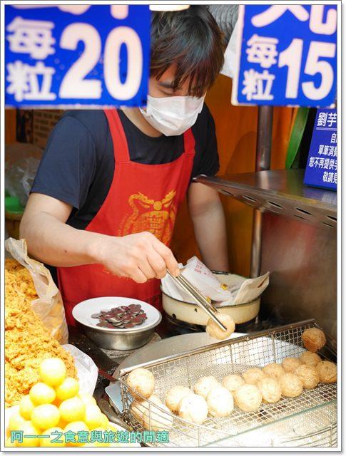 寧夏夜市捷運雙連站美食小吃老店滷肉飯鴨蛋芋餅肉羹image026