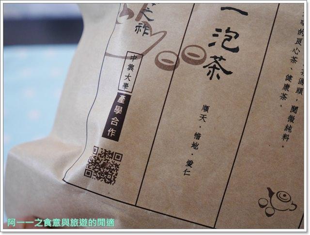 識學茶堂.心安一泡茶.睿茶.中興大學.青心烏龍.金萱茶.四季春image003