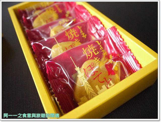 東京九州伴手禮博多ひよ子本舗吉野堂小雞蛋糕八女茶image025