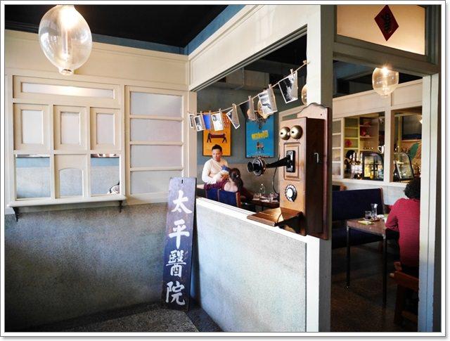 宜蘭美食旅遊合盛太平金城武老屋咖啡下午茶聚餐image008