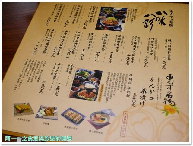 銀座杏子日式豬排.台北車站美食.京站.聚餐.日式料理image014