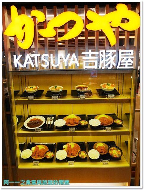台北車站美食.吉豚屋.炸豬排丼.平價.聚餐image004