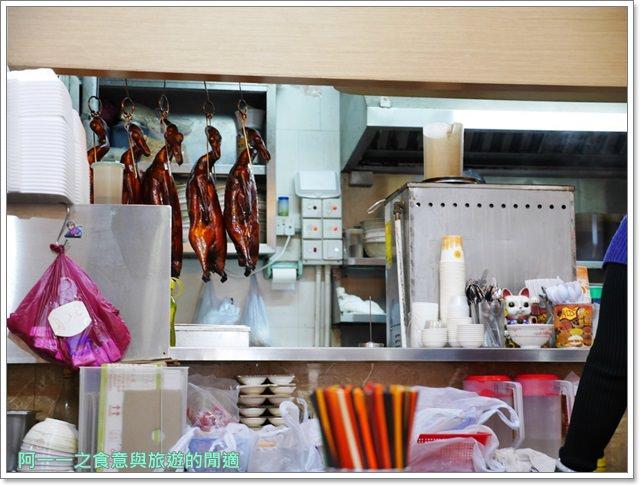 香港中環美食港式燒臘米其林一樂燒鵝叉燒油雞平價image010