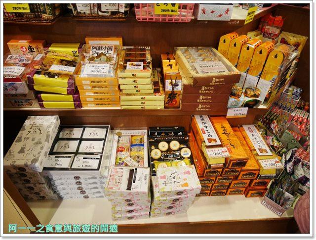 九州熊本美食.龍の家拉麵.熊本渡輪.海鷗image021