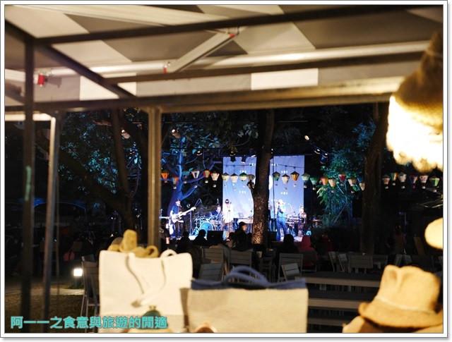 台東旅遊美食鐵花村熱氣球貝克蕾手工烘焙甜點起司蛋糕image015
