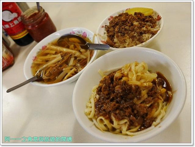 台東寶桑路美食小吃蘇天助素食麵蓮玉湯圓玉成鴨肉飯鱔魚麵image023