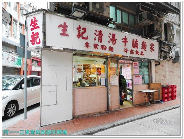 香港美食伴手禮珍妮曲奇生記粥品專家小吃人氣排隊店image005