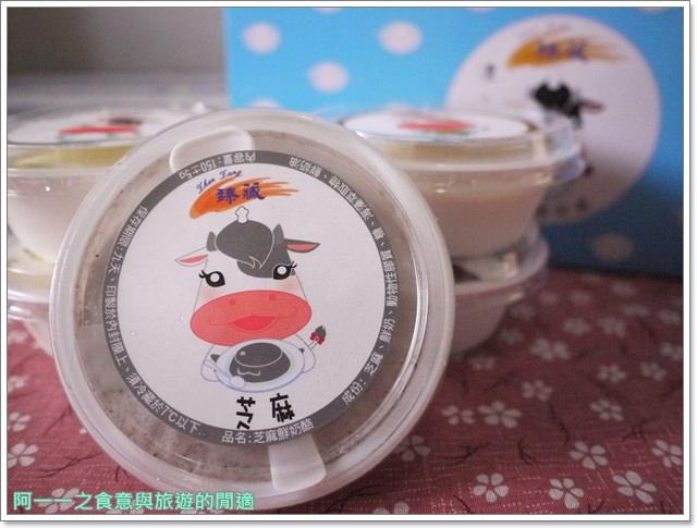 宅配團購美食臻藏鮮奶酪屏東潮州甜點下午茶P1950934