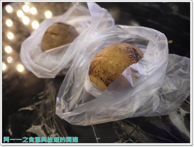 台中美食日出第四信用合作社豐仁冰宮原眼科image051