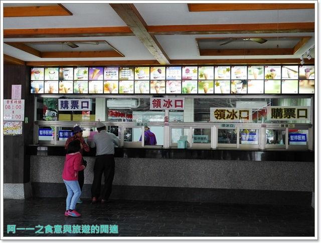 花蓮觀光糖廠光復冰淇淋日式宿舍公主咖啡花糖文物館image052