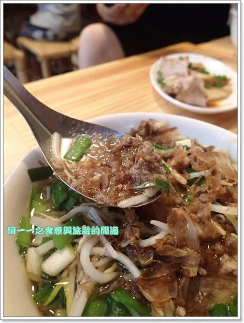 台東小吃榕樹下米苔目東鼎牛肉麵image039
