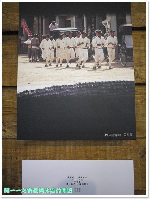 kano大魯閣電影場景再現展image029