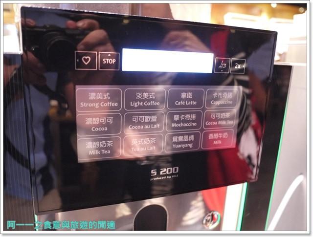捷運世貿台北101美食饗食天堂吃到飽buffet海鮮螃蟹image044