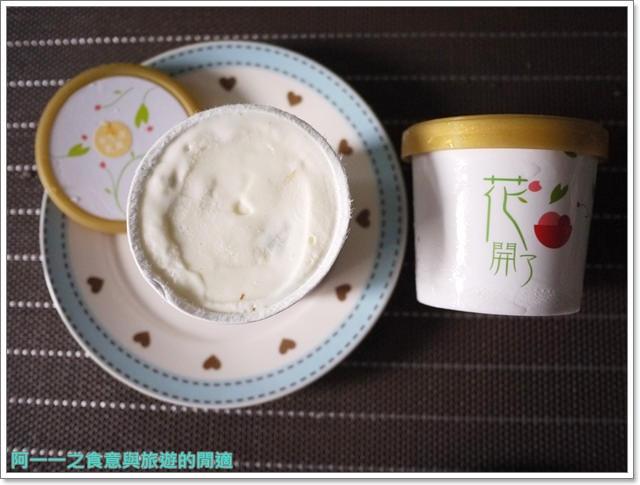 團購美食義式冰淇淋花開了手工冰淇淋image027