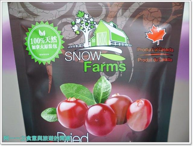 RIC水果行加拿大進口雪國農場天然果乾伴手禮零嘴image008