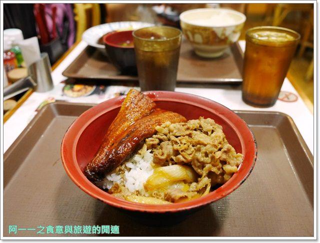 すき家.Sukiya.京都神戶美食. 鰻魚飯.漢堡排.平價image022