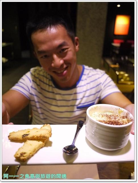 花蓮美食飯店麗翔酒店下午茶提拉米蘇image043