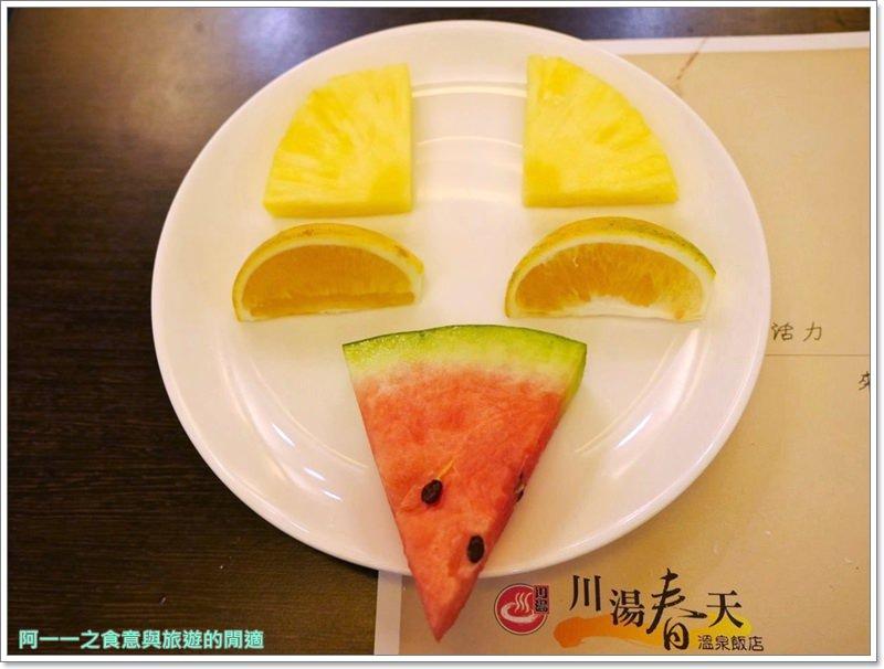 礁溪美食.川湯春天溫泉飯店.晚餐.buffet.吃到飽.image039